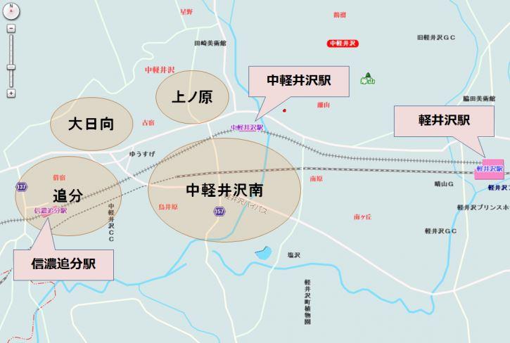 軽井沢のエリア区分