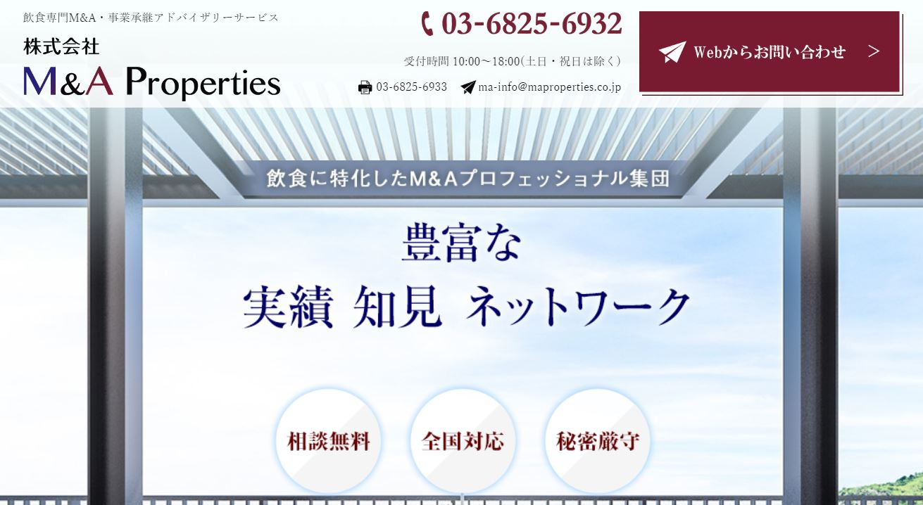 M&A Properties(テンポスマート)