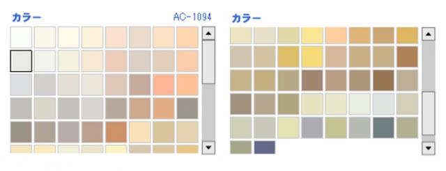 エスケー化研の色種類一覧