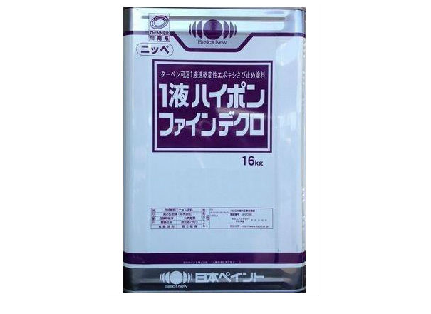 日本ペイント「ハイポンファインデクロ」