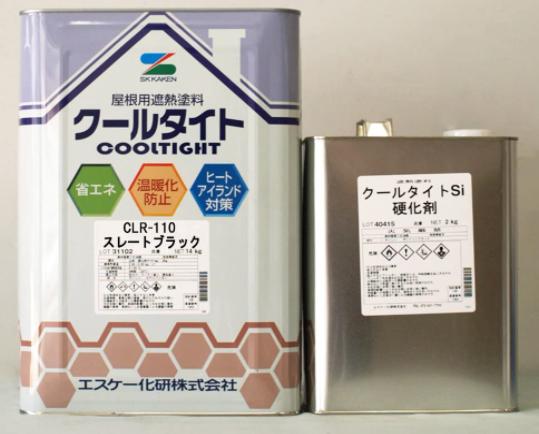 エスケー化研「クールタイトSi」