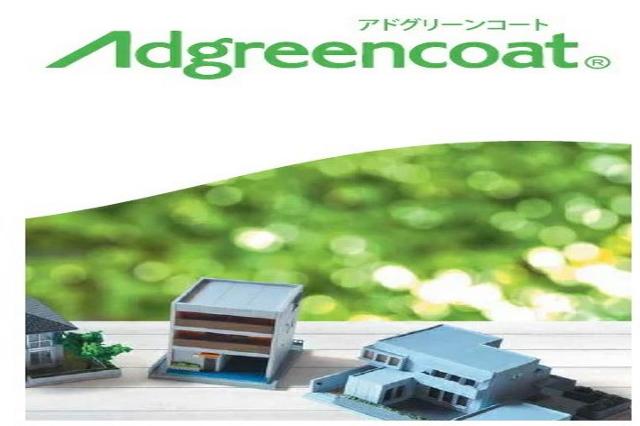 アドグリーンコートの基本情報